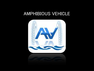 AMPHIBIOUS VEHICLE