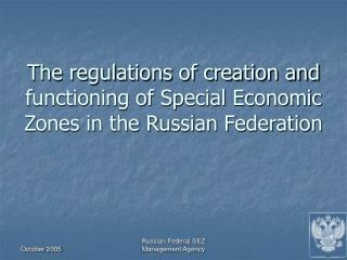The regulations of creation and functioning of Special Economic Zones in the Russian Federation