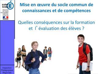 Loi d' orientation et de programme pour l'avenir de l'école (loi Fillon 2005)