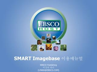 SMART Imagebase  이용매뉴얼 EBSCO Publishing 박경하 대리 (LPARK@EBSCO.COM)