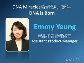 DNA Miracles 奇妙嬰兒誕生 DNA is Born