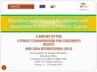 Education and Training for children with disabilities in public schools in Cyprus