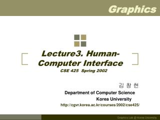 Lecture3. Human-Computer Interface