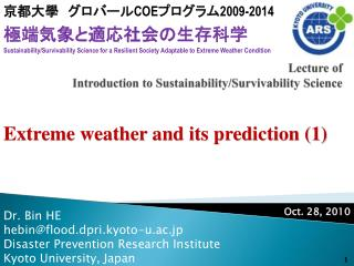 Lecture of  Introduction to Sustainability/Survivability Science