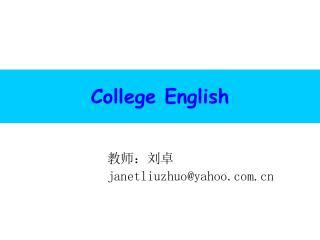 College English