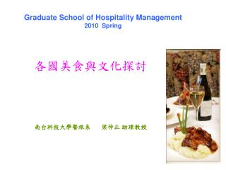 Graduate School of Hospitality Management 2010  Spring
