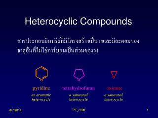 Heterocyclic Compounds