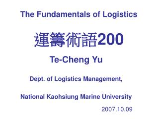 The Fundamentals of Logistics  運籌術語 200