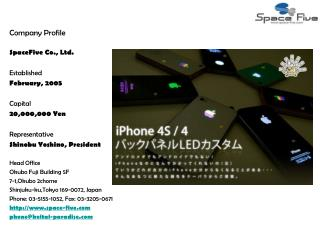 Company Profile SpaceFive Co., Ltd. Established  February, 2005 Capital  20,000,000 Yen