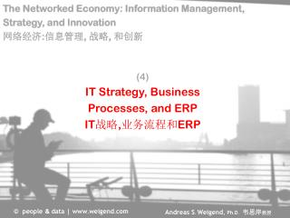 (4)  IT Strategy, Business Processes, and  ERP  IT 战略 , 业务流程和 ERP