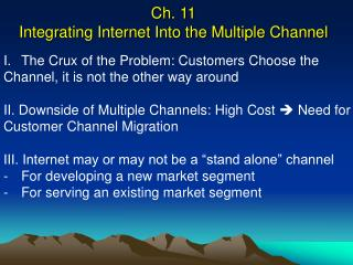 Ch. 11 Integrating Internet Into the Multiple Channel