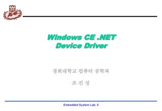Windows CE .NET Device Driver