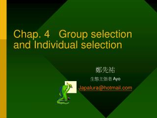 Chap. 4   Group selection and Individual selection
