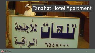 Tanahat Hotel Apartment - Hotels in Jeddah