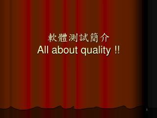 ?????? All about quality !!