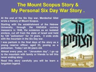 At the end of the Six Day war, Mordechai Gilat wrote a history of Mount Scopus.