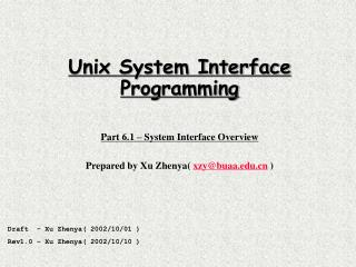 Unix System Interface Programming Part 6.1 – System Interface Overview