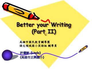 Better your Writing  (Part II)