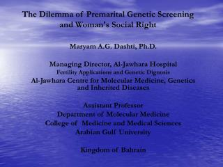The Dilemma of Premarital Genetic Screening and Woman's Social Right