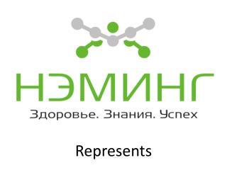 Represents