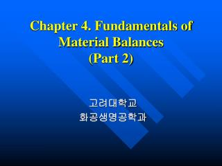 Chapter 4. Fundamentals of  Material Balances  (Part 2)