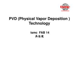 PVD (Physical Vapor Deposition ) Technology
