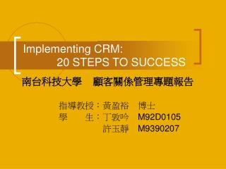 Implementing CRM: 20 STEPS TO SUCCESS