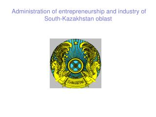 Administration of entrepreneurship and industry of South-Kazakhstan oblast