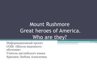Mount Rushmore  Great heroes of America. Who are they?
