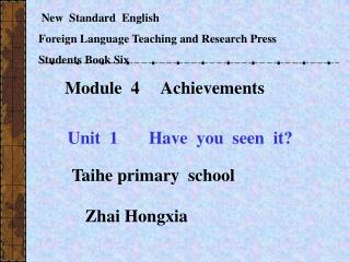 New  Standard  English              Foreign Language Teaching and Research Press