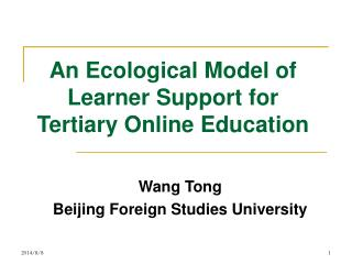 An Ecological Model of Learner Support for Tertiary Online Education