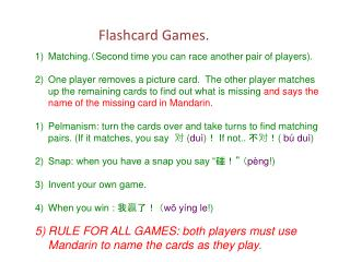 Flashcard Games.