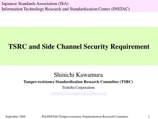 TSRC and Side Channel Security Requirement
