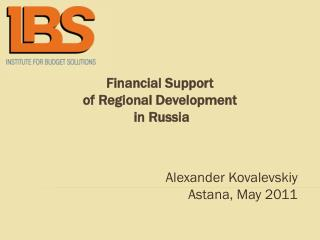 Financial Support  of Regional Development  in Russia