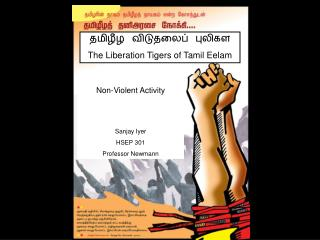??????  ?????????  ?????? The Liberation Tigers of Tamil Eelam