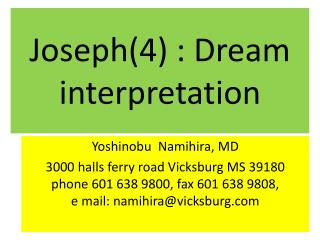 Joseph(4) : Dream interpretation