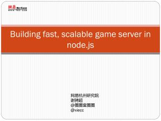 Building fast, scalable game server  in  node.js