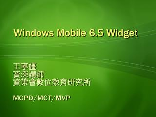 Windows Mobile 6.5 Widget