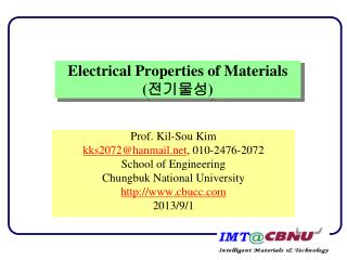 Electrical Properties of Materials ( 전기물성 )