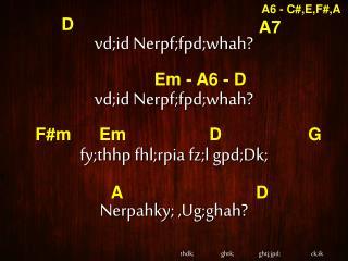 vd;id Nerpf;fpd;whah ?