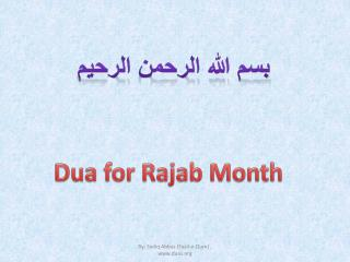 Dua  for Rajab Month
