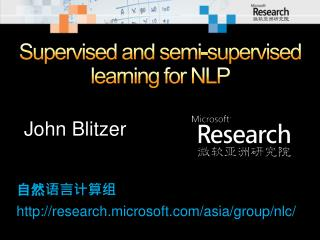 Supervised and semi-supervised learning for NLP