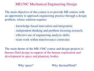 ME156C Mechanical Engineering Design