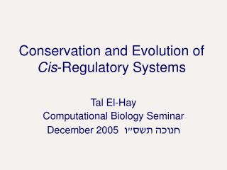Conservation and Evolution of  Cis -Regulatory Systems