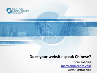 Does your website speak Chinese?
