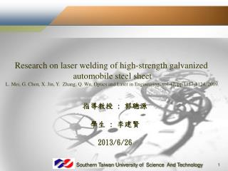 Research on laser welding of high-strength galvanized  a utomobile steel sheet