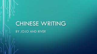 Chinese  W riting