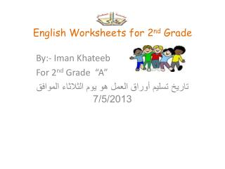 English Worksheets for 2 nd  Grade