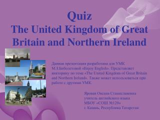 Quiz The United Kingdom of Great Britain and Northern Ireland