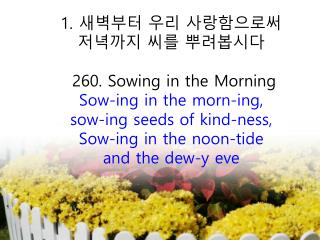 1.  ???? ?? ??????  ???? ?? ?????   260.  Sowing in the Morning  Sow- ing  in the morn- ing ,